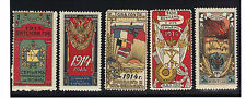 Russia Charity Stamps - WW1 Era - See Scans - Imperial Era