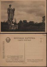 Russia, USSR, 1928, post card, Archangelskoe museum. c1470
