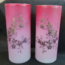 VINTAGE FRENCH ART GLASS PAIR OF PINK SATIN VASES W/ GOLD LEAVES