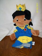 """Mary Kay Prince King Hand Puppet Plush 12"""""""