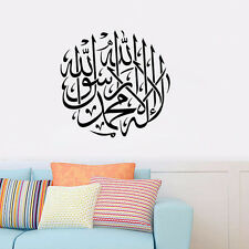 Islamic Muslim Arabic Decor Quran Calligraphy Wall Sticker Vinyl Art Home Decal