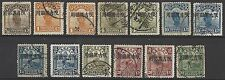CHINA MANCHURIA 1927 Junk/Reaper collection of early opt stamps, postmark/cancel
