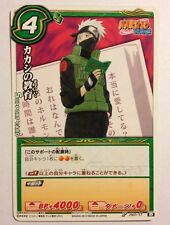 Naruto Miracle Battle Carddass Promo JS01-17