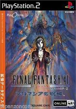 Used PS2 Final Fantasy XI: Chains of Promathia SONY PLAYSTATION JAPAN IMPORT