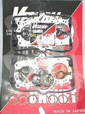 HONDA VFR750 VFR750F VESRAH ENGINE GASKET SET 1986 - 1997