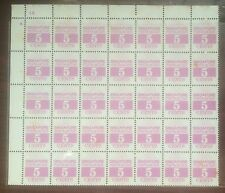 Singapore stamps - last issued set postage due 5c big block toned