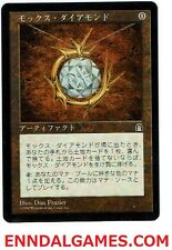 Mox Diamond Japanese x1 STH mtg NM~NM-