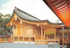 BG9508 the inner sanctuary the heian shrine egypt