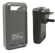 BL-51YF Battery Charger For LG G4 F500 H810 H815 LS991 VS986 UK AC Wall Charger