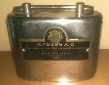 """Rare Old Bulgarian Bank """"Sugar and Confectioners Admin."""" c. 1927-1945 Coat of Ar"""