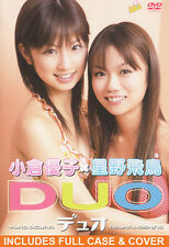 "Yuko Ogura & Asuka Hoshino ""Duo"" DVD 