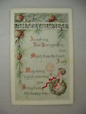 VINTAGE NEW YEARS POSTCARD BABY NEW YEAR WITH POEM 1915