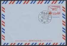 TAIWAN-CHINA, 1968. Int'l Air Letter Han 31, Mint - First Day