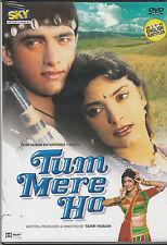 Tum Mere Ho - Aamir KHan l   [Dvd]