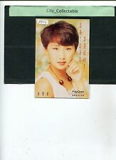 P876 # MALAYSIA MINT PICTURE POST CARD * POLYGRAM SINGER KAREN TONG