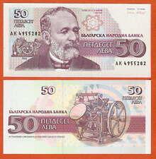 P101  Bulgarien / Bulgaria  50  Leva 1991  UNC