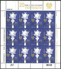 Ukraine -  20 Jahre Postgesellschaft Ukrposchta 2014 KLB postfrisch Mi. 1411
