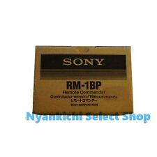 Sony LANC Remote Controller Commander RM-1BP Official model New
