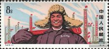Volksrepublik China 1202 postfrisch 1974 Industriearbeiter