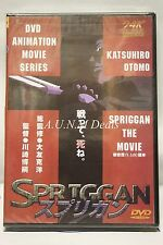 spriggan katsuhiro ntsc import dvd English subtitle
