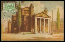 BULGARIA MK 1948 SOFIA THEATER THEATRE MAXIMUMKARTE CARTE MAXIMUM CARD MC bg67