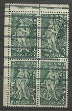 """US SC # 1100. Gardening & Horticulture. """"Bountiful Earth"""". Block of 4. Used."""
