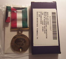 Kuwait Liberation Military Medal GI Issue Set in BOX