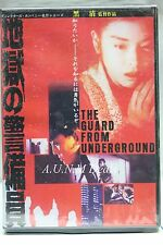 the guard from underground ntsc import dvd
