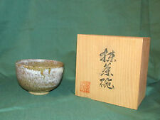 Mid Century Modern Japanese Tea Ceremony Raku Pottery Bowl Signed