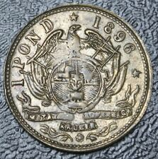1896 SOUTH AFRICA - 1 POND TOKEN - BRASS - Nice