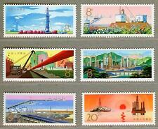 China 1978 T19 Developing Petroleum Industry MNH Stamps