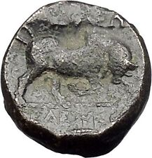Seleukos I, Nikator  312BC Ancient Rare Greek Coin Medusa Protection Bull i47991
