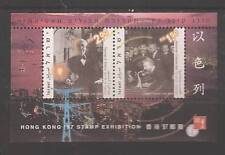 Israel 1997 Hong Kong Exhibition Souvenir Sheet Scott 1296  Bale MS56