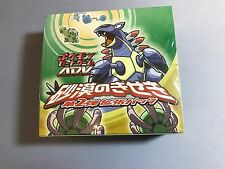 Pokemon ADV 2 Miracle of Desert Sealed Booster Box 1st Edition Japanese