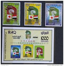 Iraq NEW 2015 Issue - dated 2014 - 75th Anniv of diplomatic relations with Japan