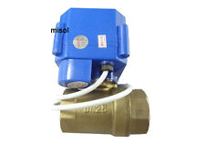 """motorized ball valve 12V, DN25 (BSP 1""""), manual switch, 2 way, electrical valve"""