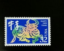 1997 32c Year of the Ox, Happy New Year Scott 3120 Mint F/VF NH