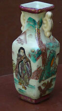 ANTIQUE EARLY 20C CHINESE SMALL FAMILLE ROSE PORCELAIN  PAINTED HANDLED VASE