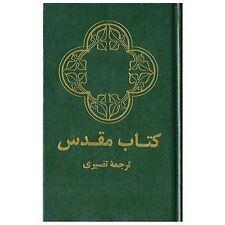 Farsi (Persian) Bible, Hardcover, Green, Zondervan, Acceptable Book
