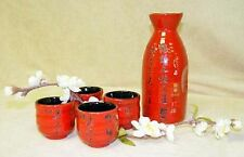 Red Japanese Calligraphy Sake Set Bottle Cup #1413 S-1698