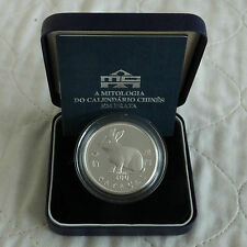 MACAU 1999 LUNAR YEAR OF THE RABBIT 100 PATACAS SILVER PROOF - boxed/coa