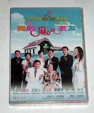 "Patrick Tam ""My Troublesome Buddy"" Rachel Lee HK 2003 Drama OOP DVD"