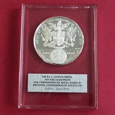 CITY OF LONDON - GUILDHALL 44mm BCS .999 FINE SILVER PROOF MEDAL