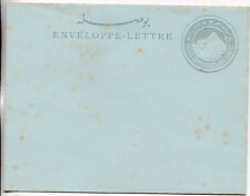 RARE EARLY EGYPT POSTAL ENVELOPE-LETTER ONE PIASTRE UNUSED AND MINT L*R1