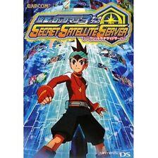 Mega Man Star Force 3 Data Book secret satellite server /DS