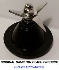 Hamilton Beach Blender Commercial Blade 98908 Original/Genuine OEM Part NEW!