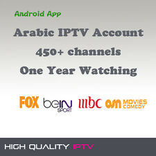 Arabic IPTV Account 590+ Channels (Bein Sport, Sky, MBC, OSN, VOD Movies) Yearly