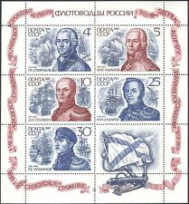 Russia 1987 Naval Commanders/Navy/Sailing Ships/People/Transport 5v sht (b1899a)