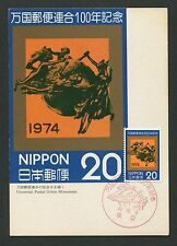 JAPAN MK 1974 NIPPON UPU WELTPOSTVEREIN MAXIMUMKARTE MAXIMUM CARD MC CM d06