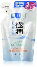 Rohto HadaLabo Gokujun Super Hyaluronic Lotion Refill 170mll ♡Made in Japan♡